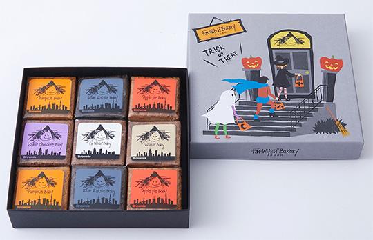 2021年ハロウィン限定パッケージのお菓子「ファットウィッチブラウニー」