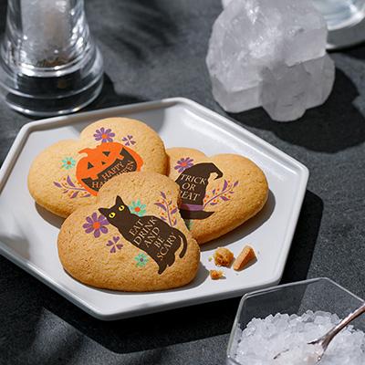 2021年ハロウィン限定パッケージのお菓子「アンリシャルパンティエ」