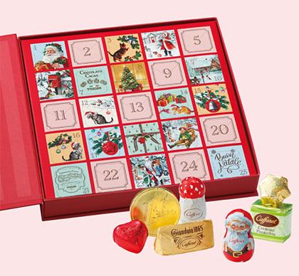 2021年クリスマスアドベントカレンダー「カファレル」