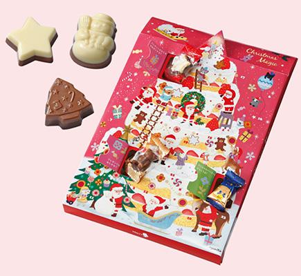 2021年お菓子のアドベントカレンダー「メリー」