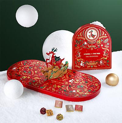 2021年お菓子のアドベントカレンダー「ペニンシュラ」